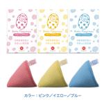 マグちゃん 敏感肌 アトピー 赤ちゃん 洗剤