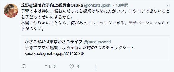 スクリーンショット 2018-03-31 11.34.01